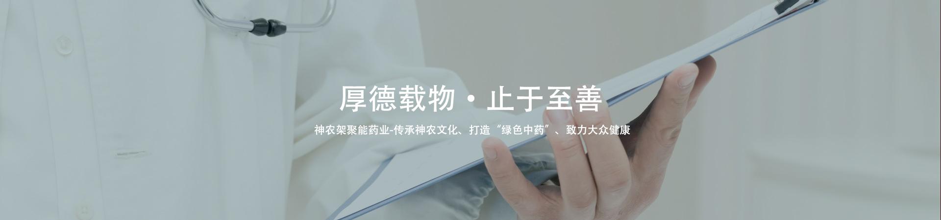 http://www.snjjn.cn/data/upload/202011/20201117134533_975.jpg